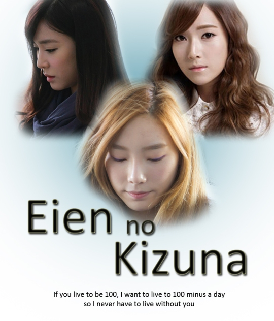 eien-no-kizuna-poster